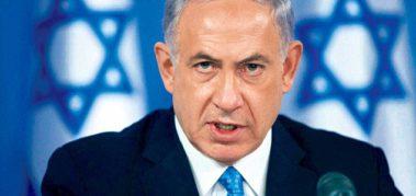 Primer ministro de Israel procesado por corrupción