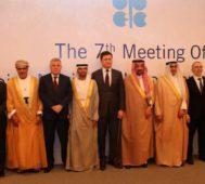 Qatar anunció que abandonará la Opep