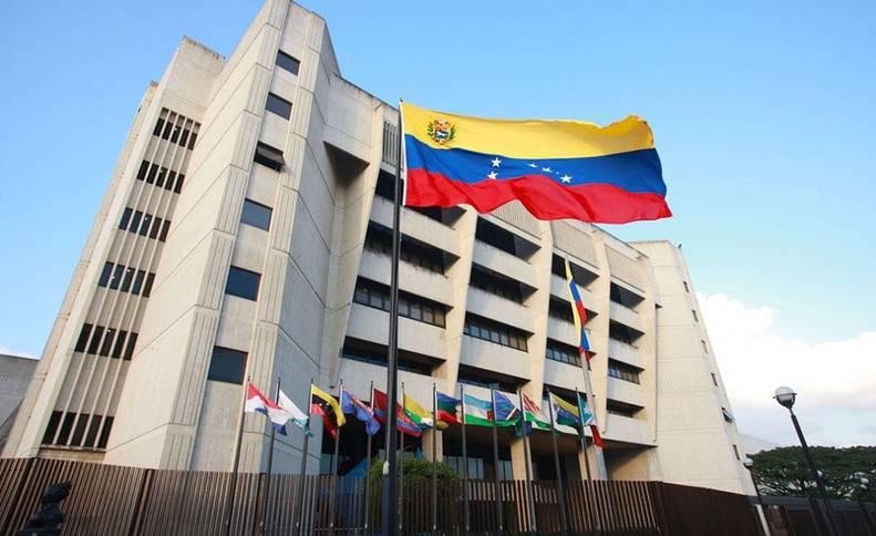 Venezuela pide a Washington extradición un ex alto militar