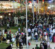 Damasco: al menos 24 países tendrá la Feria Internacional