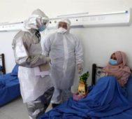 Palestina: comenzó el plan de vacunación en Franja de Gaza