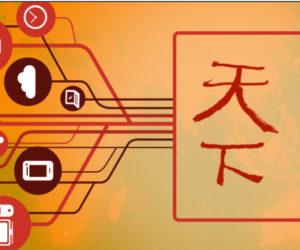Desacoplamiento de China