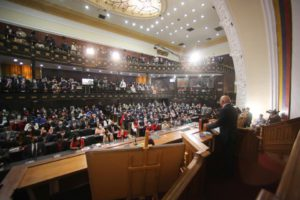 Venezuela: Asamblea Nacional llamó a la reconciliación
